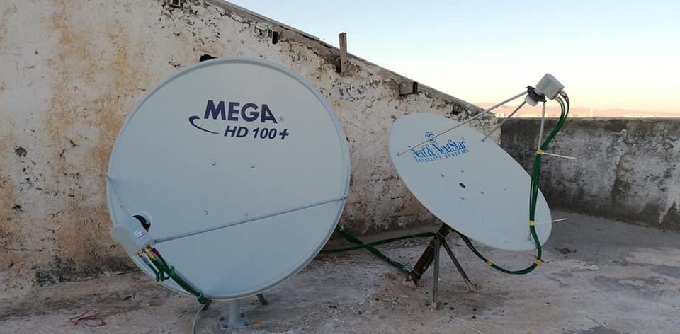 Yayalar Mahallesi Uydu Servisi